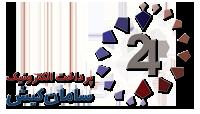 sep_Logo_Per